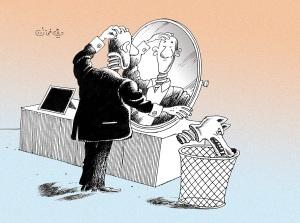 Cartoon by Ali Ferzat